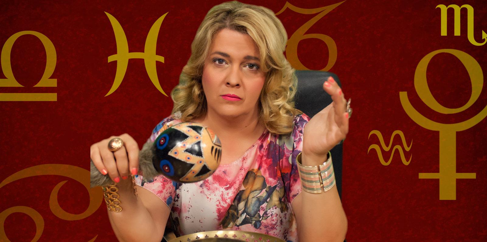 Nina Vučić: Vještine proricanja!